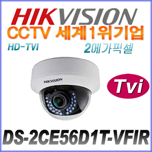 NEW HIKVISION CAMERA TVi-1.3M DS-2CE16C0T-IR 3.6mm 20m IR E